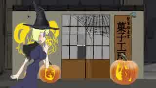 Halloween☆.mp4