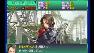 【TAP】熱血青春日記2で百合プレイ Part.1
