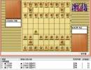 気になる棋譜を見よう1159(渡辺竜王 対 羽生棋聖)