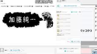 【ch】うんこちゃん『加藤純一バナー選手権』 1/7【2017/10/21】