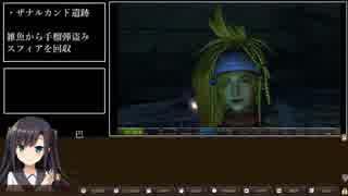 PC版FFX-2RTA_2時間46分39秒_Part3/?