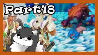 【実況】 サガフロンティア2 を初見プレイ #18