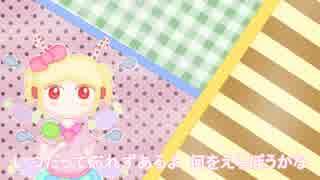 【UTAUカバー】CANDY CANDY 【 ショコラチ