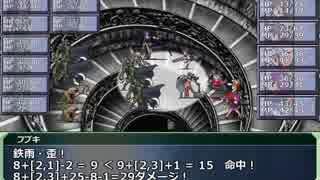 【SW2.0】GM青葉の剣神世界 Session8-11【艦これ卓】
