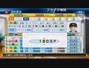 【ch】うんこちゃん『加藤純一プロ野球ドラフト会議』 4/4【2017/10/19】