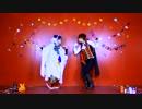 【ヒロアカ】Happy Halloween踊ってみた【コスプレ】 thumbnail