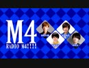 RADIO M4!!!! 10月29日放送