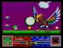 星のカービィ スーパーデラックス 格闘王への道 (クリアタイム4分52秒95)