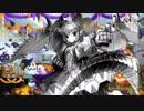 【Fate/GO】メカエリチャンⅡ号機 マイルーム&ボイス&プロフィール