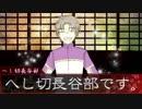 【とうらぶ】近侍になりたい長谷部とCoC!①