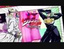 【MAD】ジョジョの奇妙な冒険 Part4×Great Days (Unit ver.)
