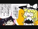 【東方手書きショート】ブチギレ!!れいむちゃん☆579