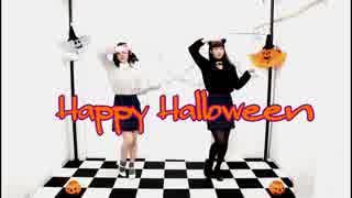 【日夏】Happy Halloween 踊ってみた【ご