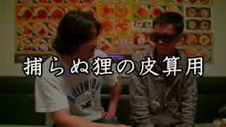 Syamu game ことわざ+四字熟語集