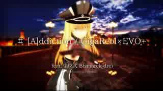 【MMD艦これ】[A]ddiction feat. Bismarck 【カメラ配布】
