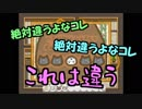 勇者ちゃんが猫部屋から脱出するゲーム【実況】#2(完)