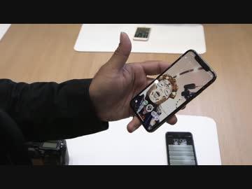 7953094250 【最先端技術の】Apple iPhone X first look【無駄使い?】Watch from niconico. Tags. 科学