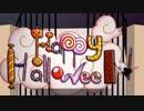 【 コラボ 】Happy Halloween /  うにこ × えのき