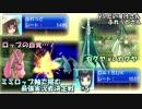 【ポケモンSM】ミミロップ軸で挑む最強実況者決定戦 #5【とら視点】