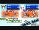 【ポケモンSM】ミミロップ軸で挑む最強実況者決定戦 -終-【とら視点】