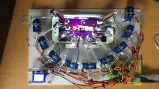 スクフェスを自動でプレイする機械を作っ