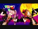 【MMD艦これ】由良と阿武隈でHappy Halloween【2人用カメラ配布】