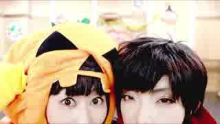 【ぽり松】たりないかぼちゃ 踊ってみた【4&5】