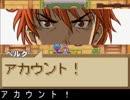 【TAS】クラフトソード物語2(エアディナ)