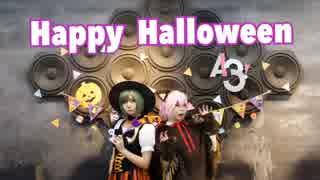 【A3!】フラ中生で「Happy Halloween」踊