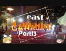 【ゆっくり】東カナダ一人旅 Part13 深夜バス