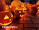 【鏡音リン】不思議なかぼちゃ【オリジナル】