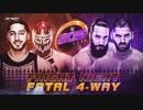 【WWE】アリvsメタリックvsニースvsデバリ【No DQ 4-way戦 205Live】