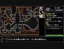 【ゆっくり解説】 変 態 蛮 怒 ( 八 日 目 ).heng_th_katte