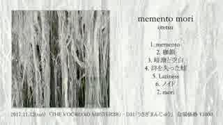 【ボーマス38/otetsu】memento mori【クロ
