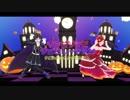 【ダンガンロンパMMD】ゾンビゾンビジェネレーション【王馬と夢野】