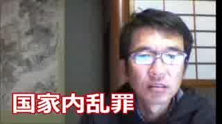 スペインの分離独立問題が日本でも100%起きる(道州制・特区の恐怖)