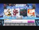 【デレステ】LIVE Groove MASTER+ 4連続