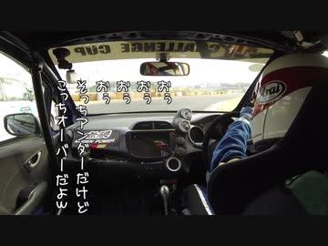 【結月ゆかりレーシング】筑波車載・マゾドラP編【GE8】