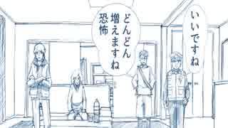【鈴村健一・まにむ】テーブルトークRPGチ