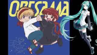 【初音ミク】 流星ダンスフロア / ORESAMA