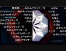 【ニコ生コメント付き】魔法科高校の劣等生 OP