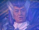 電磁戦隊メガレンジャー 第48話「つぶすぜ! ヒネラーの黒い野望」