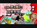 【日刊Minecraft】最強の匠は誰か!?工業系編  危険な工業5日目【4人実況】