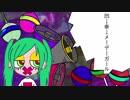 凹→幸→メーデーガール / 初音ミク