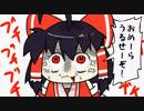 【東方手書きショート】ブチギレ!!れいむちゃん☆582