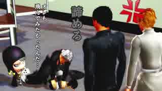 【MMD】ちみぷちといっしょ(寸劇)その2