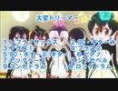 【バンブラP】 大空ドリーマー 【けものフレンズ】