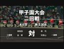 栄冠ナイン 2人雑談プレイ【桃+・足湯】 123