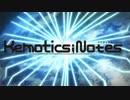 【修正版】KEMOTICS;NOTES【けものフレンズ×ROBOTICS;NOTES】