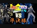 【ポケモンSM】リアルマネーでBet money Battle League【VS あみゅ】